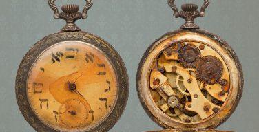 На аукционе в США продадут часы русского эмигранта-еврея, пассажира «Титаника», с изображением пророка Моисея