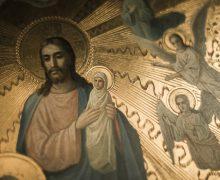 28 августа греко-католики и православные отмечают Успение Пресвятой Богородицы