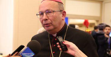 Монс. Мацулевич: религиозная терпимость присуща Узбекистану