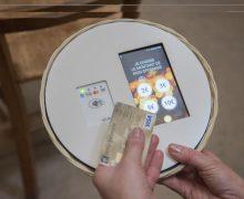 В Париже церковь начала собирать пожертвования пластиковыми картами