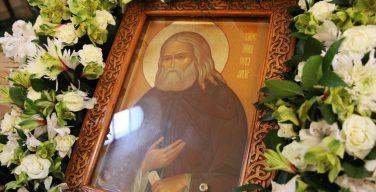 Православная Церковь празднует 115-летие канонизации Серафима Саровского