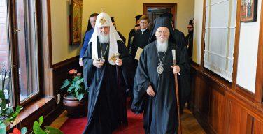 В Стамбуле проходит встреча Московского и Константинопольского Патриархов (+ ФОТО)
