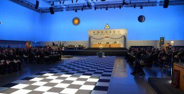 Как Церковь относится к масонству?
