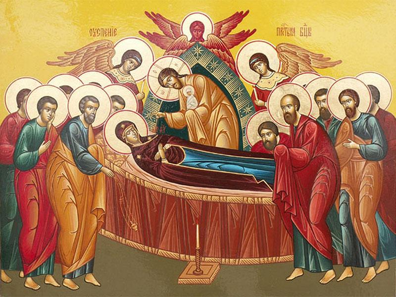 15 августа. Успение (Взятие на небо) Пресвятой Богородицы. Торжество