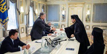 В Киеве состоялась встреча президента Украины Петра Порошенко с экзархами Константинопольского патриархата