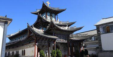 Ватикан и КНР подписали Временное соглашение о назначении епископов