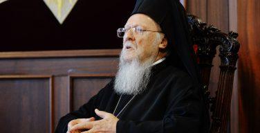Варфоломей I одобрил автокефалию на Украине — СМИ