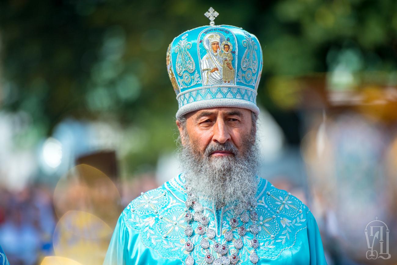 Митрополит Онуфрий отказал Константинополю в праве вмешиваться в дела Украинской церкви