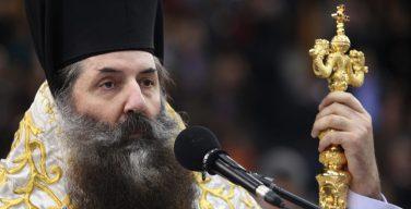 Церковь не должна быть инструментом геополитики, – иерарх Элладской Церкви