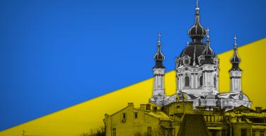 На Украине появились признаки «православной войны» — СМИ