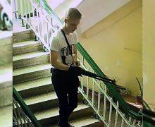 Массовое убийство в колледже в Керчи совершил его учащийся