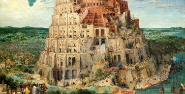 Самая большая выставка Брейгеля открылась в Вене