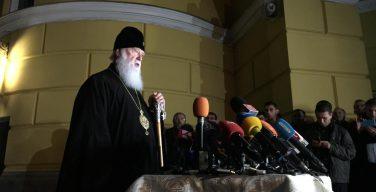 «Теперь мы являемся законными, каноническими, благодатными». — Вселенский патриархат признал первоиерархов УПЦ КП и УАПЦ