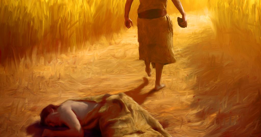 Наследие Каина