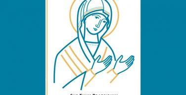 Молитвенные прошения Папы на октябрь: Святой Розарий о Церкви