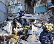 Обрушение в Магнитогорске. Взрыв газа омрачил Новый год