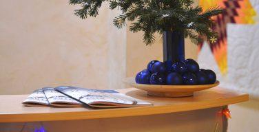 Поздравление от СКГ с Рождеством и Новым годом