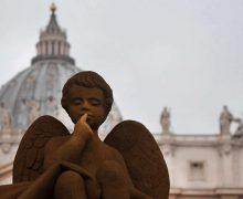 Новый закон об управлении Государством Град Ватикан