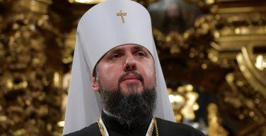 Глава новой Украинской Церкви о перспективе перехода на новый стиль календаря