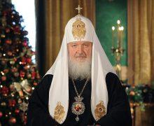 Патриарх Кирилл поздравил христиан, отмечающих Рождество Христово по Григорианскому календарю