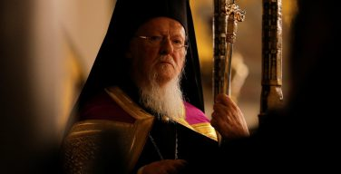 Послание Папы Франциска Патриарху Варфоломею