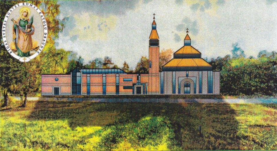 Новый католический храм будет возведен в Риге