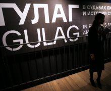 В Музее истории ГУЛАГа впервые появилась постоянная экспозиция