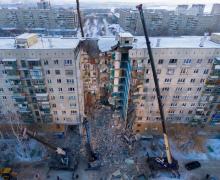 СМИ: За взрывом в Магнитогорске стояло «Исламское государство»