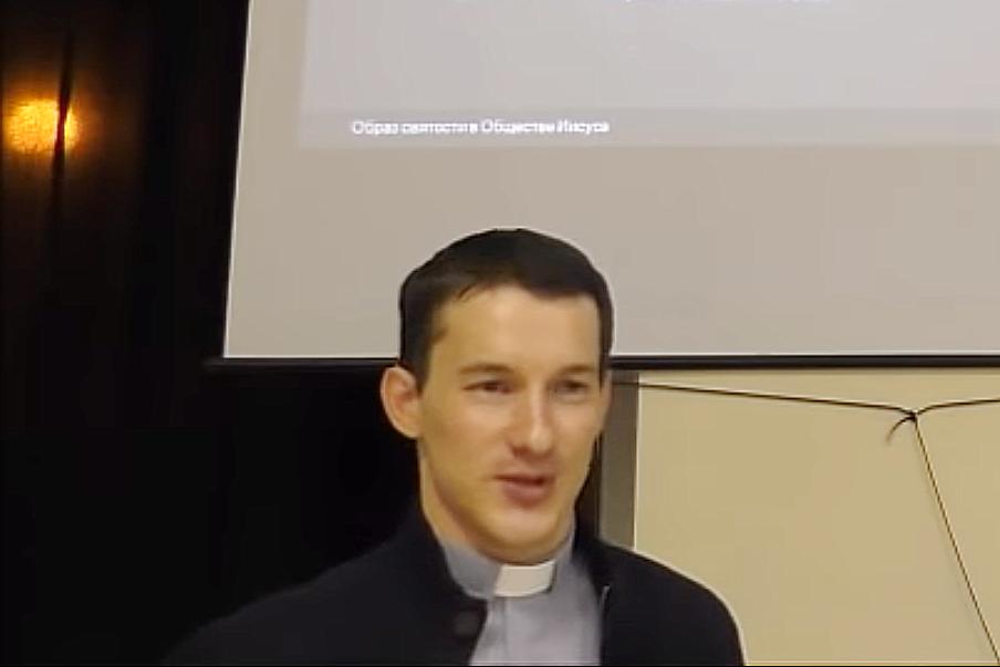 В Институте св. Фомы рассуждали об образе святости в Обществе Иисуса