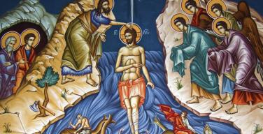 Празднуем Крещение Господне по Юлианскому календарю