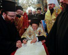 Вселенский Патриарх Варфоломей I подписал томос об автокефалии новой Церкви Украины (+ ФОТО)