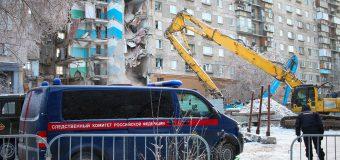Следственный комитет РФ призвал не доверять сообщениям террористов о взрыве дома в Магнитогорске