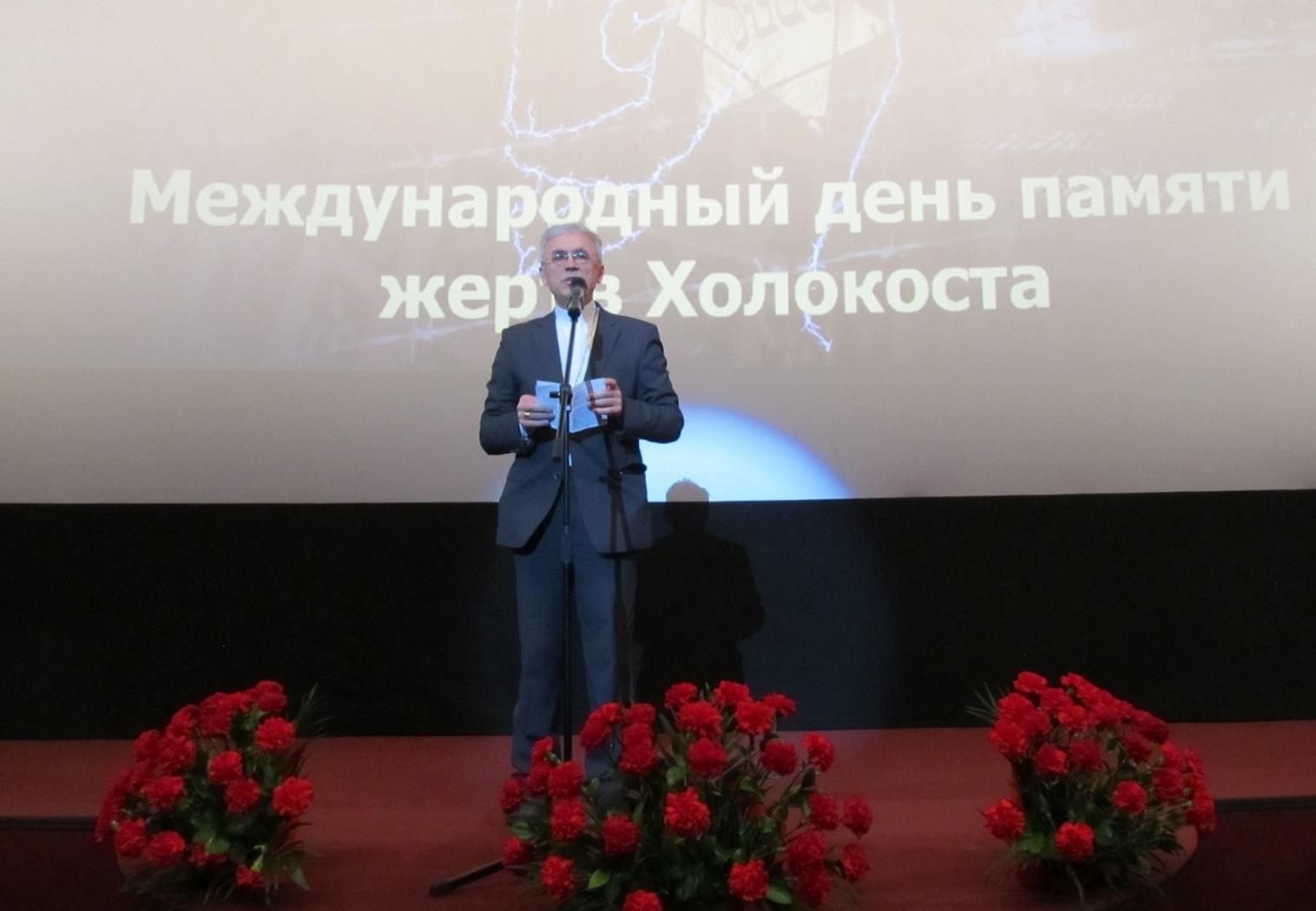 «Мы помним»: в Новосибирске прошел вечер памяти жертв Холокоста