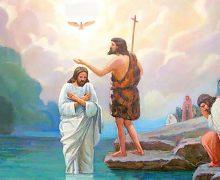 10 января. Крещение Господне. Праздник
