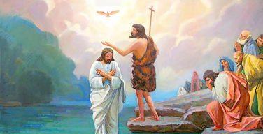 13 января. Крещение Господне. Праздник