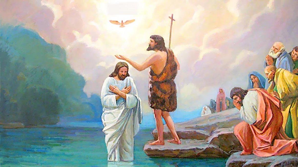 12 января. Крещение Господне. Праздник
