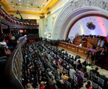 Заявление Зала печати по поводу инаугурации президента Венесуэлы