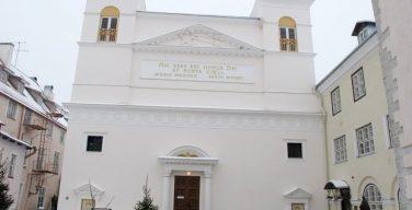 В Таллине на реконструкцию католического собора выделено 279 000 евро
