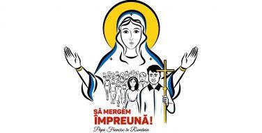 Папа Франциск посетит с апостольским визитом Румынию