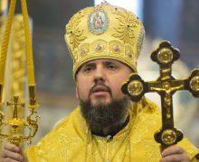 Глава ПЦУ считает, что украинцы и россияне постепенно восстановят дружбу
