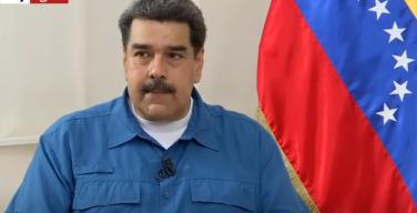 Мадуро обратился с просьбой о помощи к Папе Франциску