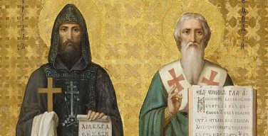 Папа на общей аудиенции 13 февраля: быть миссионерами по примеру свв. Кирилла и Мефодия