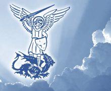Белорусские католики выступают против ЭКО за счет средств госбюджета