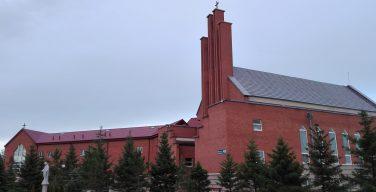 Епископы Казахстана совершат визит ad limina