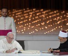 Папа Франциск и Великий Имам подписали совместную Декларацию о мире
