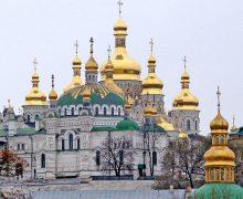 УПЦ отрицает наличие законных оснований для ее ликвидации