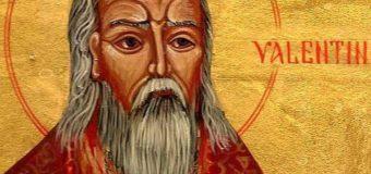 День Святого Валентина: именины без именника