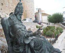 Епископы Арагона высказались за реабилитацию антипапы Бенедикта XIII