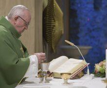 Папа: жизнь, сбереженная для себя, увядает