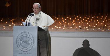 Папа во время выступления в ОАЭ процитировал Достоевского